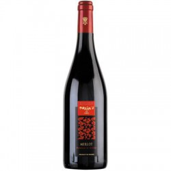Maxim's Vins - Merlot 0